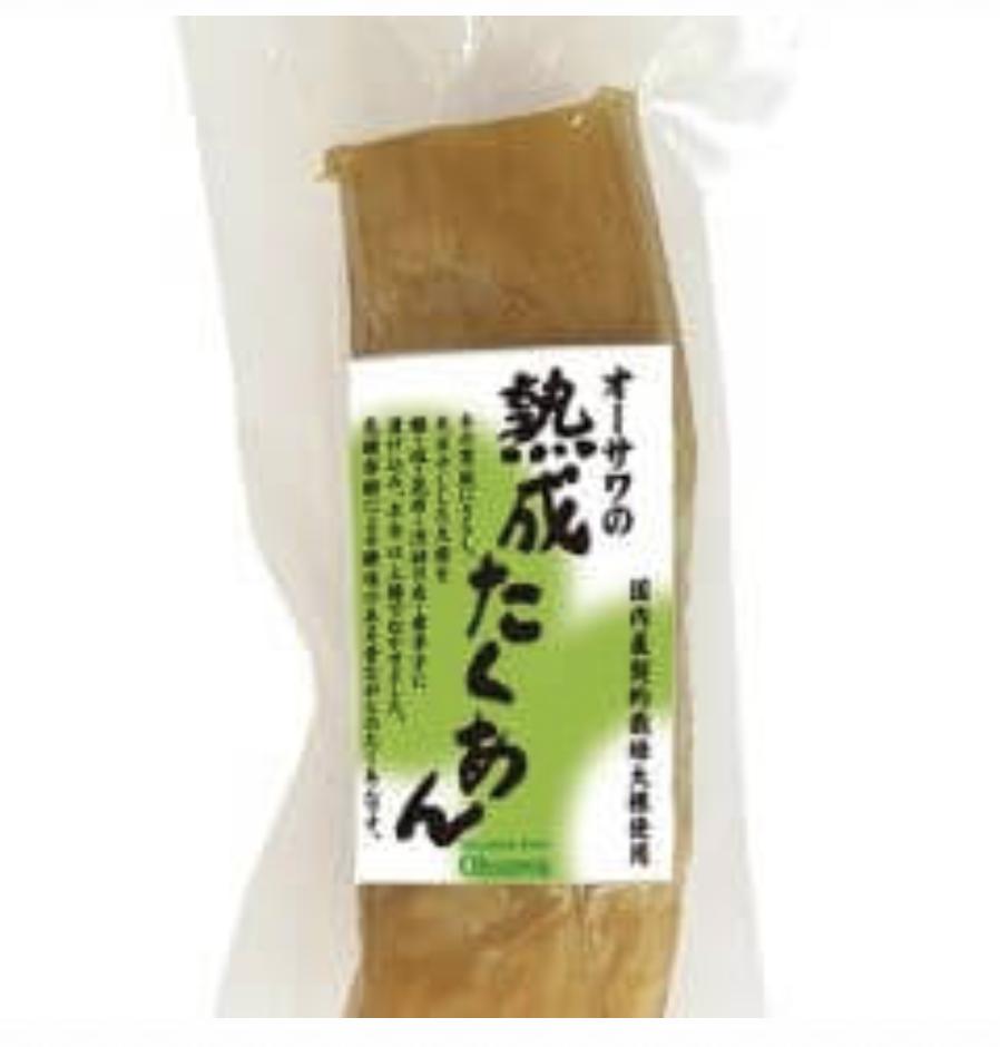 熟成たくあん 商品コード:O-6747