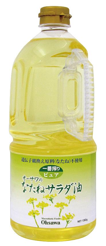 オーサワのなたねサラダ油(ペットボトル)1360g 商品コード:O-1542