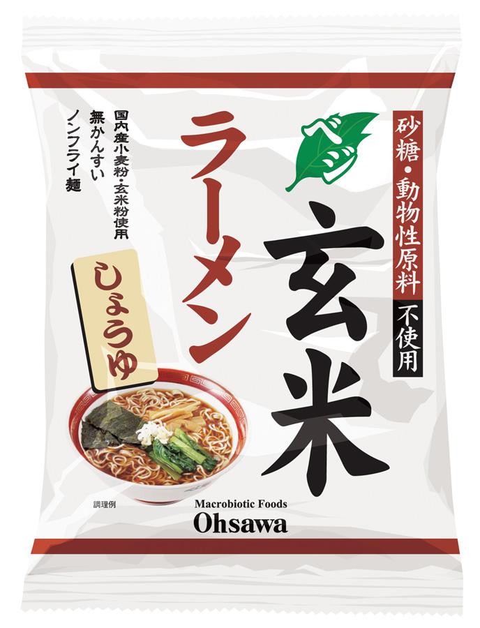 オーサワのベジ玄米ラーメン(しょうゆ) 商品コード:O-6685