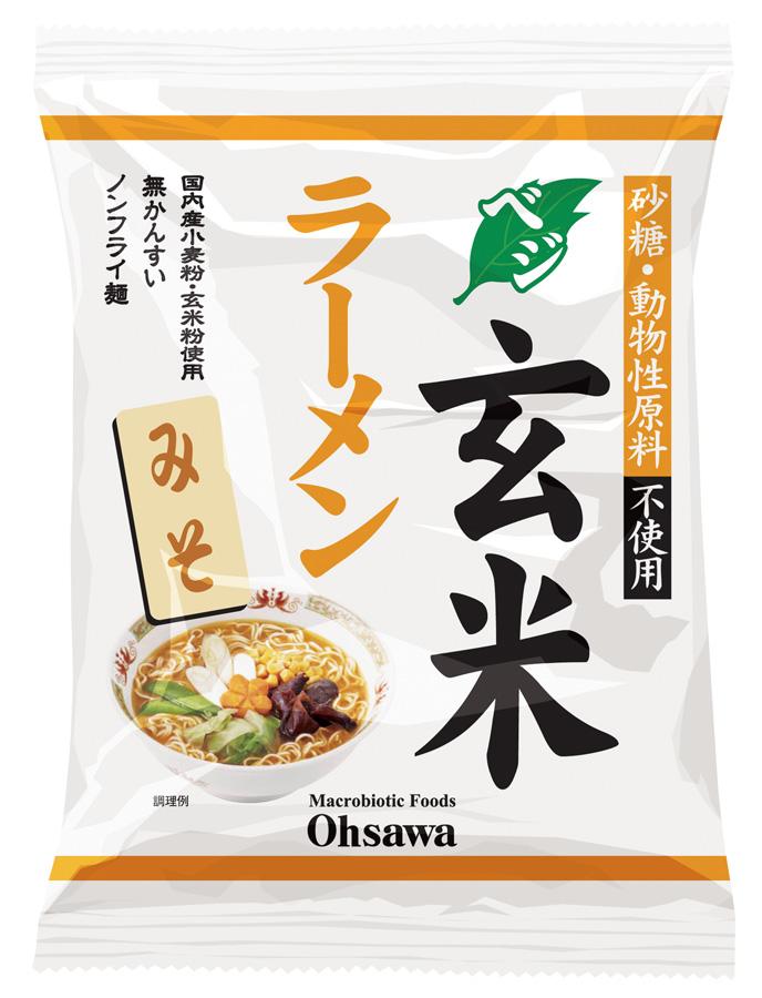 オーサワのベジ玄米ラーメン(みそ) 商品コード:O-6686