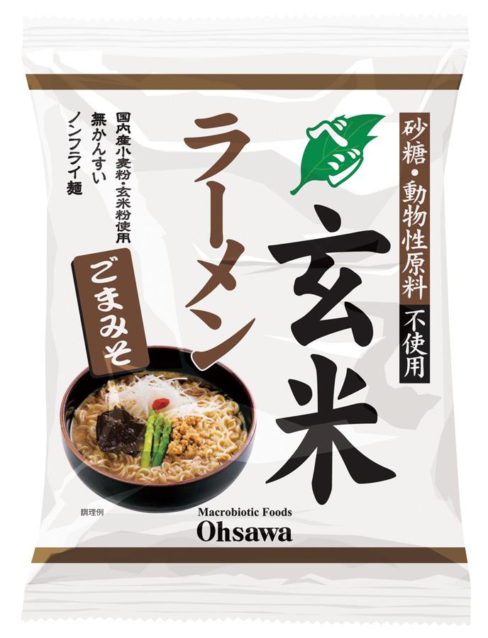 オーサワのベジ玄米ラーメン(ごまみそ) 商品コード:O-6688