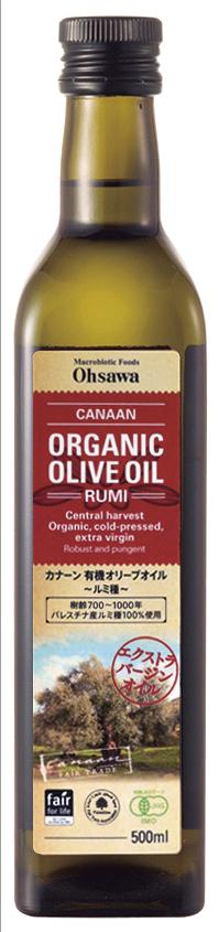 カナーン有機オリーブオイル(ルミ種)500ml 商品コード:O-9001