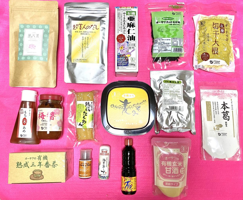 開福食Cセット(調味料16点セット&練り酵素1箱) 商品コード:8311