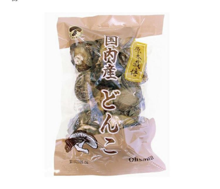 国内産干し椎茸(どんこ) 50g 商品コード:O-0493