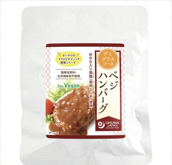 べジハンバーグ(デミグラスソース) 110g 商品コード:O-9600