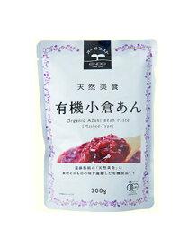 天然美食 小倉あん 300g 商品コード:O-3670