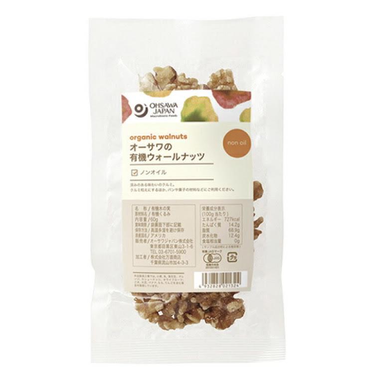 有機ウォールナッツ(くるみ) 60g 商品コード:O-2132