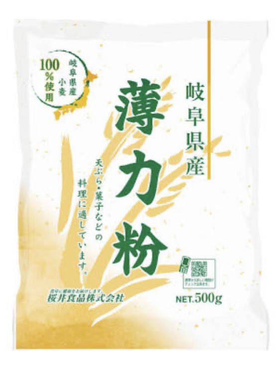 岐阜県産薄力粉 500g 商品コード:O-3885