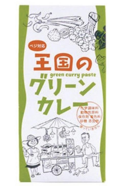 王国のグリーンカレー 50g 商品コード:O-6904