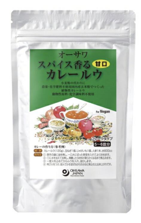 オーサワのスパイス香るカレールウ(甘口)120g 商品コード:9465