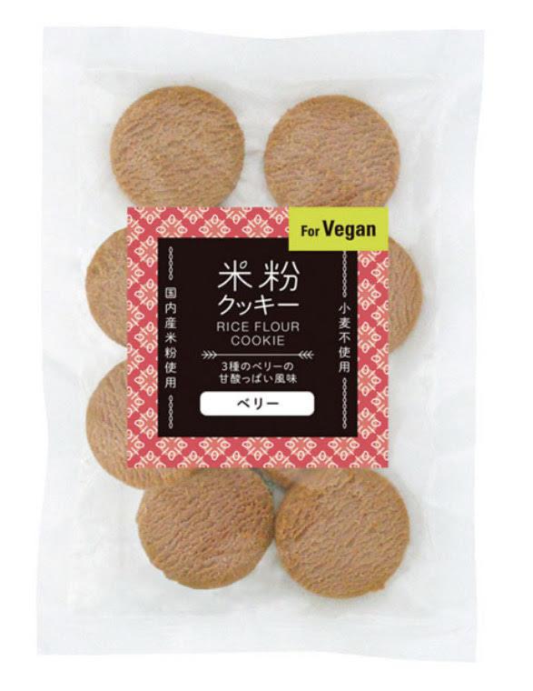米粉クッキー(ベリー) 商品コード:O-9693