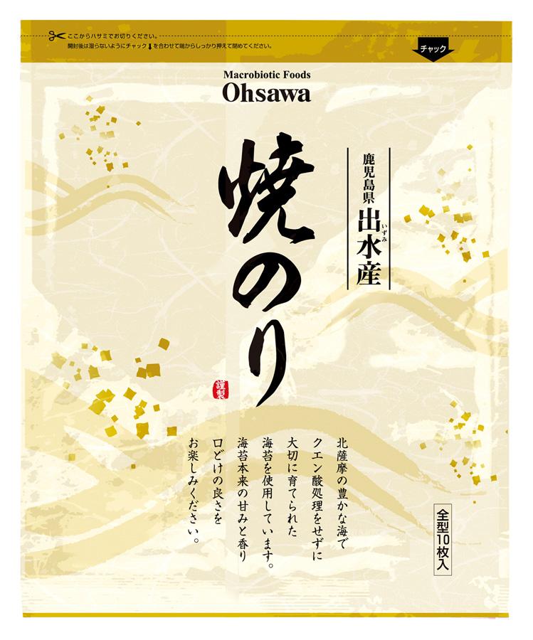 焼のり(鹿児島産)板のり10枚 商品コード:O-6691