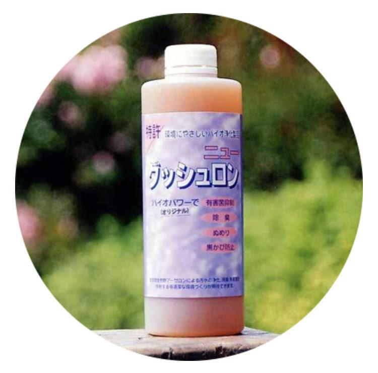 ニューダッシュロン 商品コード:N-707