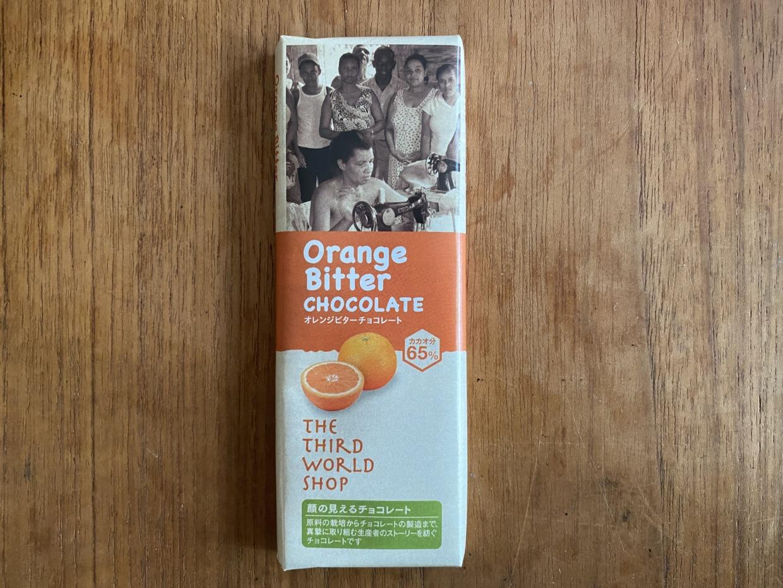 ミニチョコ オレンジビター 商品コード:K-180352