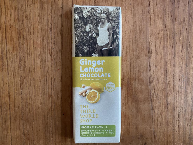 ミニチョコ ジンジャーレモン 商品コード:K-180354