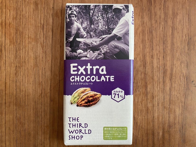 エクストラチョコレート 商品コード:K-180244
