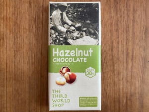 ヘーゼルナッツチョコレート