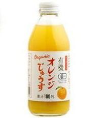 有機オレンジじゅうす 商品コード:O-2019