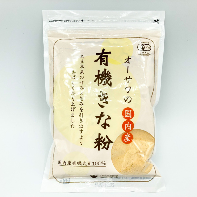 オーサワの国産有機きな粉 商品コード:O-1654