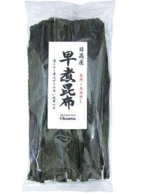 日高産 早煮昆布 商品コード:O-6693
