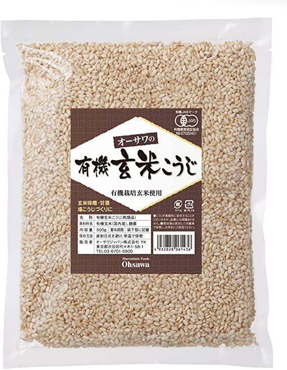 オーサワの有機乾燥玄米こうじ 商品コード:O-6143