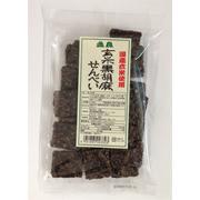 玄米黒胡麻せんべい 商品コード:K-1207