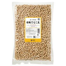 有機ひよこ豆 1Kg 商品コード:O-9549