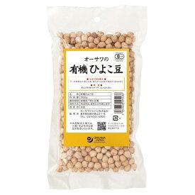 オーサワの有機ひよこ豆 300g 商品コード:O-9548