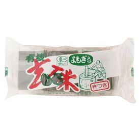 有機玄米もち よもぎ入り 300g(6個) 商品コード:O-0601