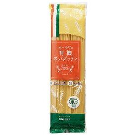 有機スパゲッティ 商品コード:O-9050
