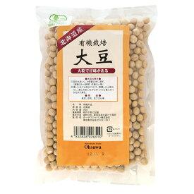 有機栽培大豆(北海道産) 300g 商品コード:O-2651