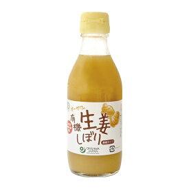 有機生姜しぼり 200ml 商品コード:O-1363