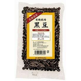 有機栽培黒豆 300g   商品コード:O-2653