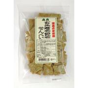 玄米若布昆布せんべい 商品コード:K-110149