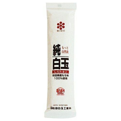 純白玉粉 商品コード:K-140023