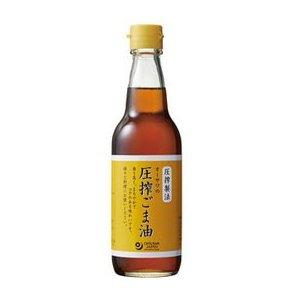 圧搾ごま油 330g 商品コード:O-1695